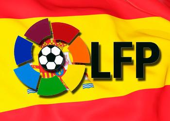 Ставки на чемпионат Испании по футболу (Примера)