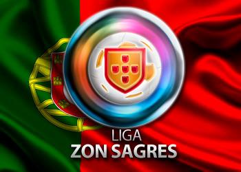 Лига Сагреш - логотип
