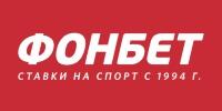 Логотип букмекерской конторы Фонбет (Fonbet)