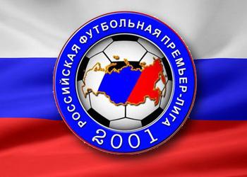 Урал – Краснодар 21.09.2015