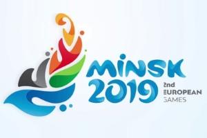 Соревнования 2019 - II Европейские игры