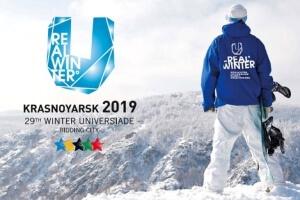 Соревнования 2019 - XXIX Всемирная зимняя Универсиада