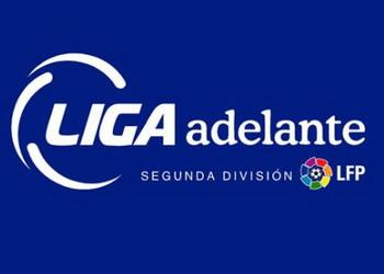 Ставки на Сегунду (Лига Аделанте)