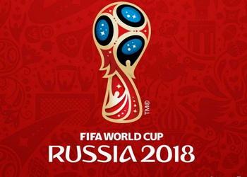 мира футбол ставка чемпионат